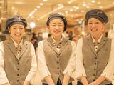 シーキューブ横浜そごう店のアルバイト情報