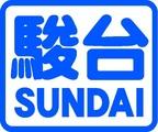 駿台中学テストセンターのアルバイト情報