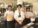 府中Dining&Bar レストハウスのアルバイト情報