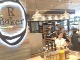 R Baker(アールベイカー)のアルバイト情報