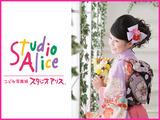 スタジオアリス 富山店のアルバイト情報