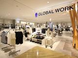 グローバルワーク イオンモール新居浜のアルバイト情報
