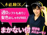伝説のすた丼屋 横浜瀬谷店(仮称) ※2017年7月上旬 NEW OPENのアルバイト情報
