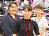 ABC-MART サンポップマチヤ店 [2181]のアルバイト情報