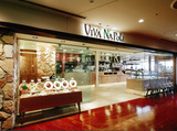 VIVA NAPOLI 東京ソラマチのアルバイト情報