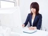 株式会社トライ・アットリソース OA-新大阪のアルバイト情報