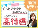 りらいあコミュニケーションズ株式会社 東京電力合同/1703000022のアルバイト情報