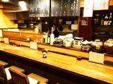 酒と肴 圓屋のアルバイト情報