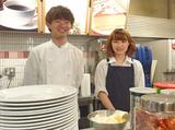 センター食堂のアルバイト情報