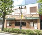マイカリー食堂 ルシーニュ府中店のアルバイト情報