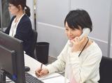 スタッフサービス(※リクルートグループ)/大阪市・大阪【中ふ頭】のアルバイト情報