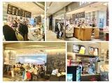日本の大衆食堂 たつ吉(成田国際空港第1ターミナル制限区域内)のアルバイト情報