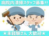 株式会社 特殊衣料 【勤務先:北区】のアルバイト情報