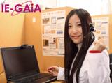 ネット個別 京都GAIAセンターのアルバイト情報