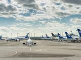 株式会社メイワスカイサポート ※勤務地:羽田空港のアルバイト情報