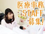 薬局ジャパンファーマシー 加古川店のアルバイト情報