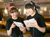 寿司居酒屋 や台ずし 赤萩町のアルバイト情報