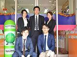 株式会社 くみん不動産のアルバイト情報