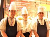 カレーハウスサンマルコ 奈良ファミリー店のアルバイト情報