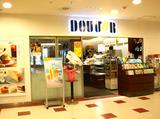 ドトールコーヒー 南林間店のアルバイト情報