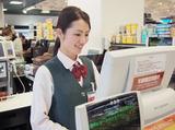 いかりスーパー 塚口支店のアルバイト情報