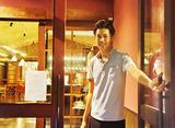 香麦 (シャンマイ)のアルバイト情報