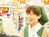 コープマート 方木田のアルバイト情報