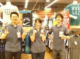 ヒマラヤスポーツ 茨木店のアルバイト情報