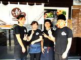麺屋 新月のアルバイト情報