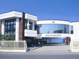 東京平田日本語学院のアルバイト情報