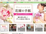 FARBE(ファルベ)のアルバイト情報