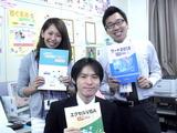 広島商工会議所 パソコン教室のアルバイト情報