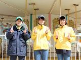 株式会社アサインメントバンク ※勤務地:東山動植物園内の遊園地のアルバイト情報