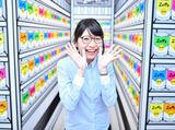 Zoff横須賀モアーズシティ店のアルバイト情報