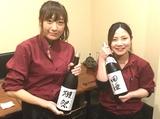 湯島 彩家のアルバイト情報