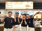 からやま 札幌白石店のアルバイト情報