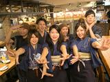 TSUKADA FARM/北海道シントク町 塚田農場 札幌南三条店のアルバイト情報