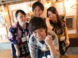 鹿児島県霧島市 塚田農場 金山駅南口店のアルバイト情報