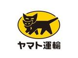 ヤマト運輸株式会社 宮崎ベース店のアルバイト情報