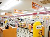 早稲田大学生活協同組合 組合員サービスセンターのアルバイト情報