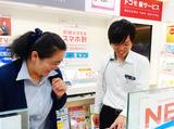 株式会社スマートスマーツ 勤務地:額田郡幸田町のアルバイト情報
