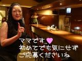 REPOS(ルポ) ■京阪守口市駅近!40代の優しいママだから…20代の初めてのコ、30代、40代も活躍中のアルバイト情報