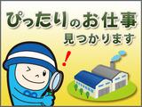 日総工産株式会社 長野オフィスのアルバイト情報