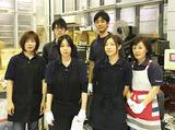 有限会社トミヤマのアルバイト情報