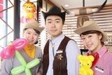 カウボーイ家族 鶴間店のアルバイト情報