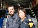 株式会社ジャパントーアのアルバイト情報