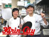 キリンシティ 浦和店のアルバイト情報