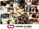 株式会社シャン・クレール 熊本エリアのアルバイト情報