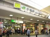 東日本レールウェイサービス株式会社のアルバイト情報