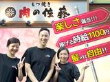 肉の佐藤 小田急相模原店のアルバイト情報